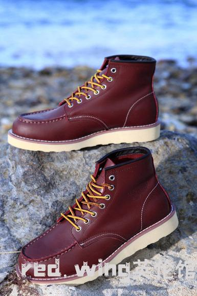 Red Wing # 875